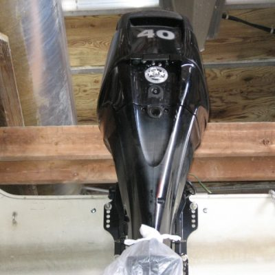 2013 40HP EFI 4 stroke engine